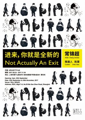 NOT ACTUALLY AN EXIT (solo) @ARTLINKART, exhibition poster