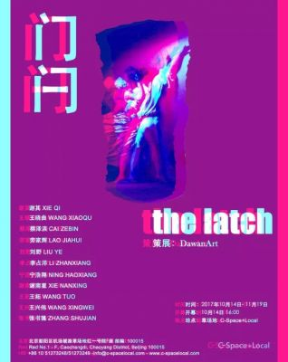THE LATCH (group) @ARTLINKART, exhibition poster