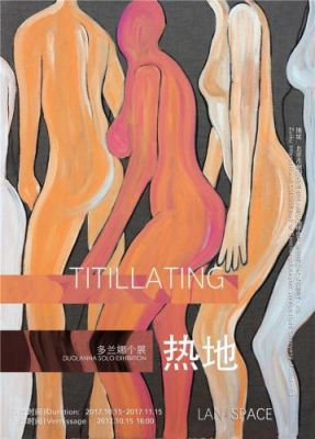 TITILLATING - DUO LANNA SOLO EXHIBITION (solo) @ARTLINKART, exhibition poster