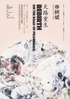 SHEN SHUBIN - REBIRTH ON THE ROAD OF PILGRIMAGE (solo) @ARTLINKART, exhibition poster