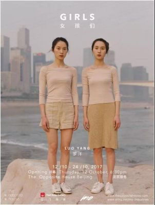 GIRLS - LUO YANG SOLO EXHIBITION (solo) @ARTLINKART, exhibition poster