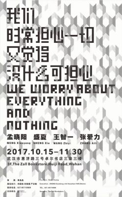 WE WORRY ABOUT ANYTHING AND NOTHING (group) @ARTLINKART, exhibition poster