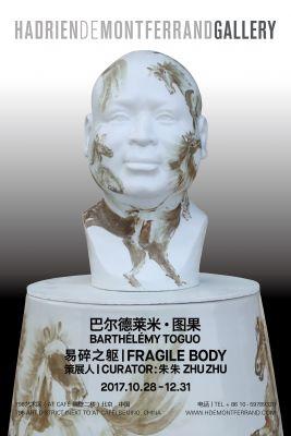 BARTHéLéMY TOGUO - FRAGILE BODY (solo) @ARTLINKART, exhibition poster