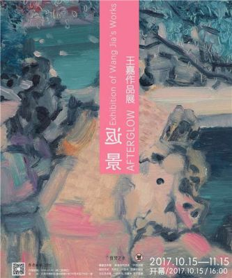 AFTERGLOW - EXHIBITION OF WANG JIA'S WORKS (solo) @ARTLINKART, exhibition poster