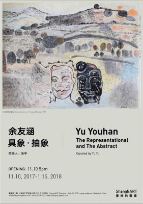 YU YOUHAN - THE REPRESENTATIONAL AND THE ABSTRACT (solo) @ARTLINKART, exhibition poster