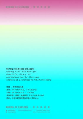 TIE YING - LANGSCAPE AND APPLE (solo) @ARTLINKART, exhibition poster