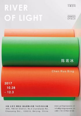 CHEN RUOBING - RIVER OF LIGHT (solo) @ARTLINKART, exhibition poster
