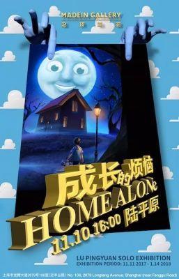 HOME ALONE - LU PINGYUAN SOLO EXHIBITION (solo) @ARTLINKART, exhibition poster
