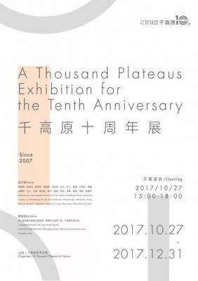 A THOUSAND PLATEAUS - TEN YEAR ANNIVERSARY (group) @ARTLINKART, exhibition poster