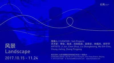 LANDSCAPE (group) @ARTLINKART, exhibition poster
