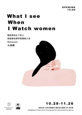 WHAT I SEE WHEN I WATCH WOMEN (solo) @ARTLINKART, exhibition poster