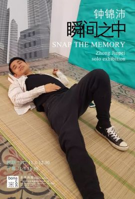 SNAP THE MEMORY - ZHONG JINPEI SOLO EXHIBITION (solo) @ARTLINKART, exhibition poster