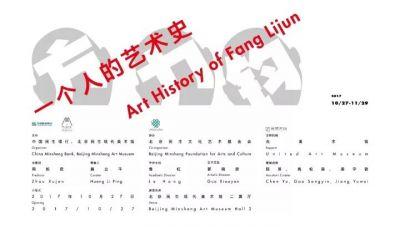 ART HISTORY OF FANG LIJUN (solo) @ARTLINKART, exhibition poster