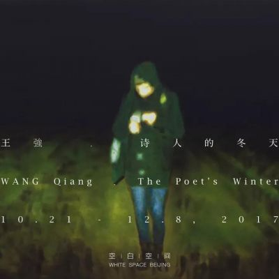 WANG QIANG - THE POET'S WINTER (solo) @ARTLINKART, exhibition poster