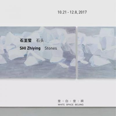 SHI ZHIYING - STONES (solo) @ARTLINKART, exhibition poster
