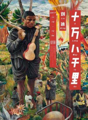 LIU BING - A LONG WAY TO GO (solo) @ARTLINKART, exhibition poster