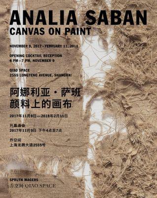 ANALIA SABAN - CANVAS ON PAINT (solo) @ARTLINKART, exhibition poster