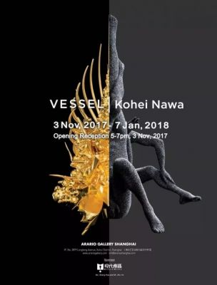 VESSEL - KOHEI NAWA SOLO EXHIBITION (solo) @ARTLINKART, exhibition poster
