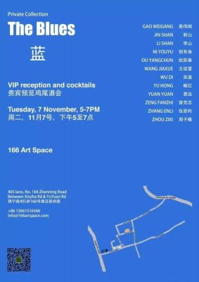THE BLUES (group) @ARTLINKART, exhibition poster