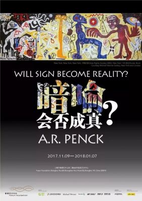 A.R. PENCK - WILL SIGN BECOME REALITY (solo) @ARTLINKART, exhibition poster
