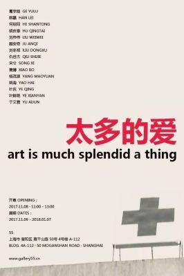 ART IS MUCH SPLENDID A THING (group) @ARTLINKART, exhibition poster