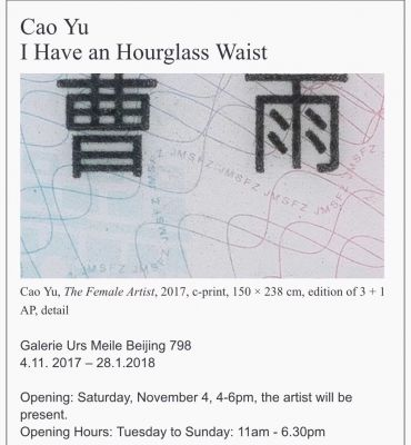 I HAVE AN HOURGLASS WAIST - CAO YU SOLO EXHIBITION (solo) @ARTLINKART, exhibition poster