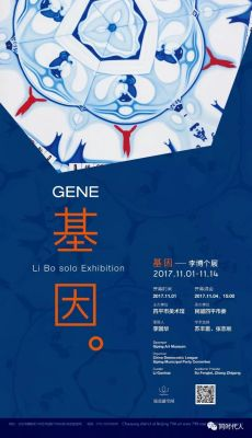 GENE·METAPHOR OF HYPOTHESIS - LI BO SOLO EXHIBITION (solo) @ARTLINKART, exhibition poster