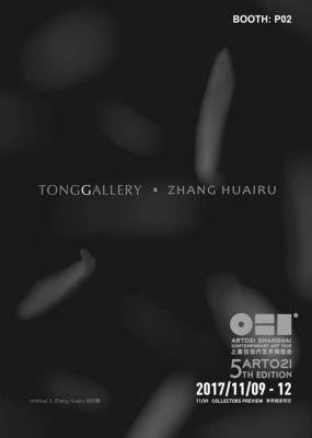 TONG GALLERY+PROJECTS@2017ART021 SHANGHAI CONTEMPORARY ART FAIR (art fair) @ARTLINKART, exhibition poster
