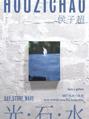 RAY·STONE·WAVE - HOU ZICHAO SOLO EXHIBITION (solo) @ARTLINKART, exhibition poster