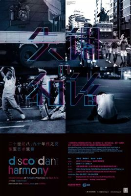 DISCORDANT HARMONY - OBSERVATIONS OF ARTISTIC PRAACTICES IN EAST ASIA AT THE TRANSITION BETWEEN THE 1980S AND THE 1990S (group) @ARTLINKART, exhibition poster