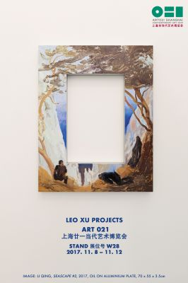 LEO XU PROJECTS@2017ART021 SHANGHAI CONTEMPORARY ART FAIR (art fair) @ARTLINKART, exhibition poster