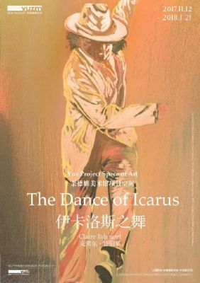 THE DANCE OF ICARUS - CLAIRE TABOURET (solo) @ARTLINKART, exhibition poster
