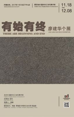 THERE ARE BEGINNING AND END - LIAO JIANHUA SOLO EXHIBITION (solo) @ARTLINKART, exhibition poster