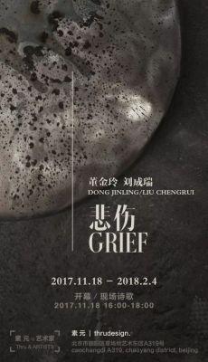 GRIFE - DONG JINLING & LIU CHENGRUI (group) @ARTLINKART, exhibition poster
