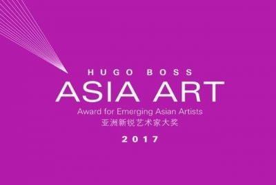 HUGO BOSS ASIA ART 2017 (group) @ARTLINKART, exhibition poster