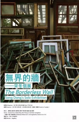 THE BORDERLESS WALL - SONG DONG SOLO EXHIBITION (solo) @ARTLINKART, exhibition poster