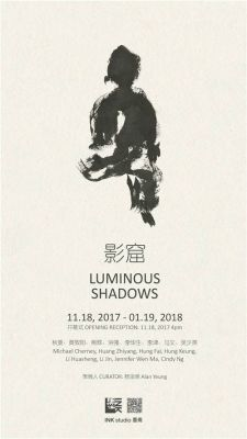 LUMINOUS SHADOWS (group) @ARTLINKART, exhibition poster