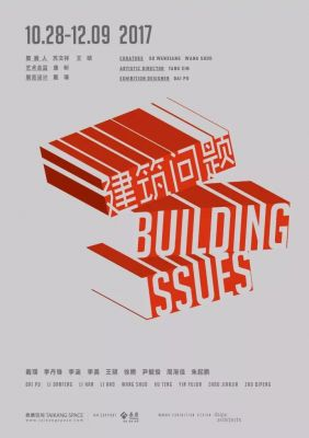 BUILDING ISSUES (group) @ARTLINKART, exhibition poster