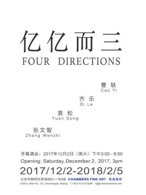 FOUR DIRECTIONS (group) @ARTLINKART, exhibition poster