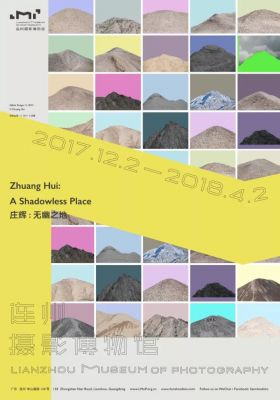 ZHUANG HUI - A SHADOWLESS PLACE / LMOP (solo) @ARTLINKART, exhibition poster
