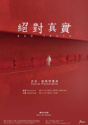 RED TRUTH - SALVO PASTORELLO SOLO EXHIBITION (solo) @ARTLINKART, exhibition poster