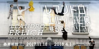 LEANDRO ERLICH - SEEING AND BELIEVING (solo) @ARTLINKART, exhibition poster