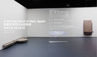 IF ART CAN START A NEW AGAIN (solo) @ARTLINKART, exhibition poster