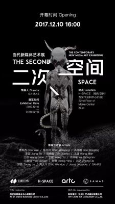 THE SECOND SPACE (group) @ARTLINKART, exhibition poster