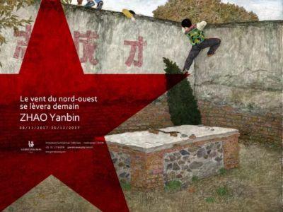 LE VENT DU NORD-OUEST SE LEVERA DEMAIN - ZHAO YANBIN (solo) @ARTLINKART, exhibition poster