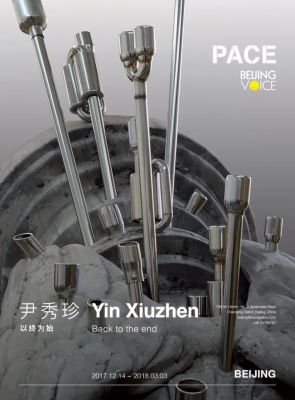 YIN XIUZHEN - BACK TO THE END (solo) @ARTLINKART, exhibition poster