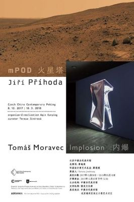 MPOD&IMPLOSION (group) @ARTLINKART, exhibition poster