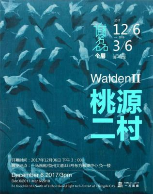 WALDENⅡ (solo) @ARTLINKART, exhibition poster