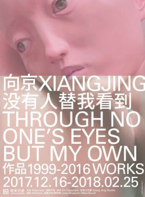 XIANG JING - THROUGH NO ONE'S EYES BUT MY OWN (solo) @ARTLINKART, exhibition poster