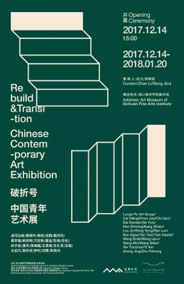 REBUILD & TRANSITION - 2017 ART AND NOVA 100 OPENING EXHIBITION (group) @ARTLINKART, exhibition poster
